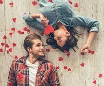 あなただけの彼氏になります 秘密は厳守致します。愚痴や相談など何でもお話ください