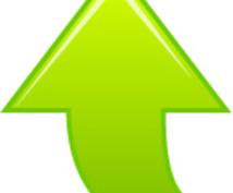 PR5のブログより永久的なリンクを提供します ページランク5のブログより永久的なリンクを提供します。