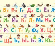 安い! ロシア語⇎英語の翻訳致します 高くなくて早く翻訳したい方にサービスです!