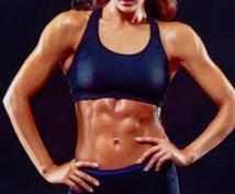 体質改善したい方にアドバイスをします 一人一人にあったメニューを提供!