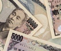 副業 、私は今月7万円。貴方次第でもっと稼げます スキマ時間で出来る割の良い楽しいお仕事教えちゃいます♪♪♪