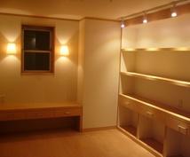 お部屋空間を色彩テクニックによってご提案いたします 癒される素敵なお部屋にします。色の組み合わせをアドバイス。
