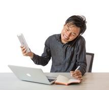 データ、文章書き起こします 丁寧にお客様のご希望にそったサービスをご提供します。