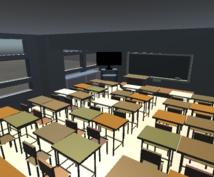 簡単な3Dゲームを安価で作成します 物理エンジンを使ってゲームを作る!