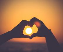 様々な癒しお言葉をお届けします 日々疲れている方 癒してほしい方 癒しをご提供いたします