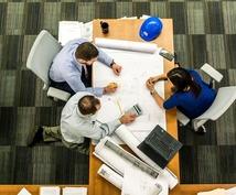 一級建築士が住宅の設計プランを徹底チェックします 注文住宅の計画は第三者の意見が非常に重要です。
