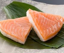 365日外食!地元富山の美味しいお店教えます 富山に旅行など県外から来ている方!是非!