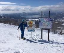 スキーの技術をアドバイス出来ます 1,2級を目指している方、楽しく滑りたい方へ
