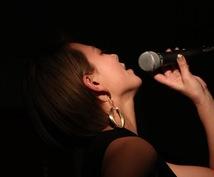 最短3ヶ月でお金を稼げる歌手なれる方法教えます 歌手として稼ぎたい方!(ジャンル問わない方に限る)