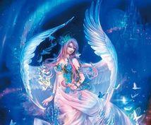 金運!癒し!縁結び!貴方のためだけの式神を送ります 理想のパートナーが欲しい貴方に!守護そして願いを叶える式神!