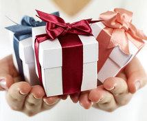思わず嬉し涙?プロがプレゼント選びのお手伝いします 元5つ星ホテルコンシェルジュがお悩み解決!