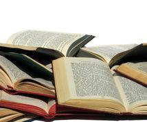 新人が読むべき名著5冊リストとサマリー