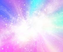 天命を詠み、アドバイスをお伝えいたします .。゚+..。゚+.進むべき道標をお探しの方ぺ+..。゚+