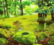 京都の元巫女のカウンセラーが貴方のお話お聞きします お悩みを聞いて欲しい方、出口が見えない中アドバイスが欲しい方