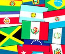 これだけ押さえてればOK!旅行用スペイン語教えます 安くて!簡単!わかりやすい!使いやすいスペイン語シート