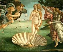 愛の女神の力を借り運命の人と恋愛成就させます 愛の女神アフロディーテの愛の帯で繋ぐ運命の赤い糸
