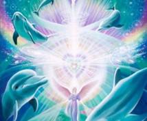 神仏、大天使、高次元の存在を呼んでヒーリングします 好きな神仏様、大天使様、高次元の存在を読んでヒーリングします