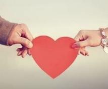 恋愛のお話し聞きます 心の支えになるば幸いです(つд;)