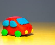 【あなたの愛車いくらで売れる?】現役買取業者がお調べします。