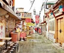 韓国・ソウルを満喫!ソウル旅行をお手伝いします 元旅行プランナーがあなたの旅行をプランニング致します!
