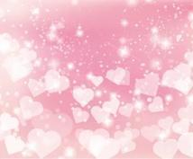 あなたの今の全てをリーディングします 仕事・恋愛・健康・お金・過去・現在・未来をまとめて解決!