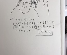 個性的な似顔絵イラスト描きます 思い出やプレゼントにオススメの似顔絵イラストです。