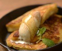 料理、デザートのレシピを提案致します 元料理人・現役パティシエのプロの技術を提供します。
