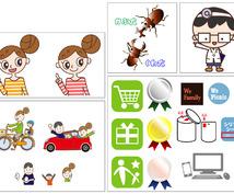 シンプルなイラスト描きます Web/広告などにワンカットにおすすめ!