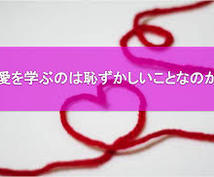 恋愛 モテ 合コンに心理学を応用したい方、教えます 恋愛心理学を簡単に身につけたいかたへ