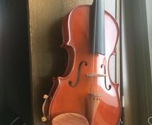 オリジナル曲をバイオリンで演奏し、提供します あなただけのオリジナル曲をどうぞ☆