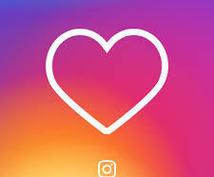 Instagram:超人気インスタグラマ―育てます プレミアムプラン:フォロワー10万人超も夢じゃない!?