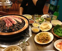 韓国旅行案内