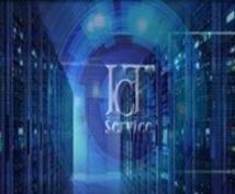 ITインフラ系の悩みを相談にのります ITベンチャーの取締役経験者がサポート