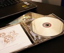 音楽CD・映画DVDなどのキズを研磨修復致します 親切丁寧はもちろん、綺麗で高度なディスク研磨サービスです。