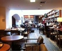東京 神奈川の美味しいお店を提案&予約いたします。