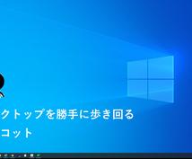 WorkShop デスクトップマスコット提供します 楽しくJavaプログラミングを学ぼう