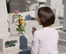 お墓参り「中国地方」代行いたします 親切、丁寧、真心込めて行います。