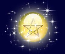 あなたの知りたい月の運勢を占います 今月または来月の運勢が気になる方へハーブな魔女が鑑定。