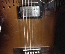 ギター、どんだけセンスなくても楽しく上手くさせます 練習つまらないあなた、Fコードとか無理なあなたへ