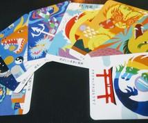 迷ったとき!選択の結果を龍神カードで占います 二択、複数の選択肢で迷っているときに龍神さまが背中を押します