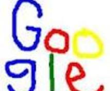 【Google AdSense】グーグルアドセンスのアカウント取得について簡単なアドバイスをします!