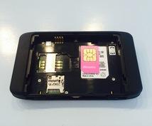 格安SIMを購入したら、APN設定の仕方教えます 格安SIM初心者の方や、購入前に設定方法を把握したい方向け!