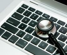 【超初心者向け】WEBを学ぶための良質なサイトを紹介します。