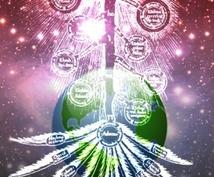 迷いを打ち消し問題解決の霊視鑑定を致します ☆陰陽道、星詠みを駆使した和洋混合20年以上の安心の鑑定!