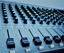 歌ってみた、弾いてみた等のMIXなど承ります ピッチ補正、音作り、MIX、エンコードなどお手伝いします!