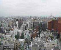 川崎市在住の私が川崎市についておしえます 川崎市に引越し、転居を考えている方へ