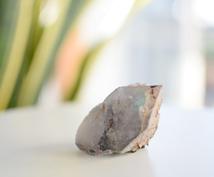 扱いに困っているパワーストーン、アドバイスします もらった石、割れた石、使い道のわからない石を活用しよう!