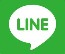 インジケータにライン通知機能をつけます 使い慣れたラインでエントリーポイントを確認♪
