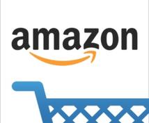 Amazon販売商品レビューを書きます アマゾンレビューが欲しい方!プロがテストしレビューします♪