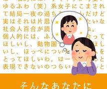 あなたの好きなシチュ・設定の社会人百合小説書きます こんな社会人百合が読みたいのに!!が満たされていないあなたへ